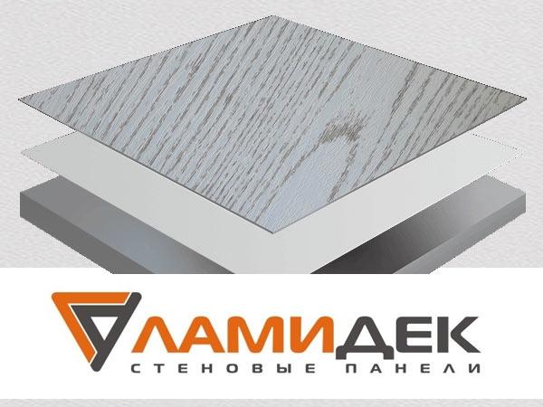 Стеновые панели Ламидек